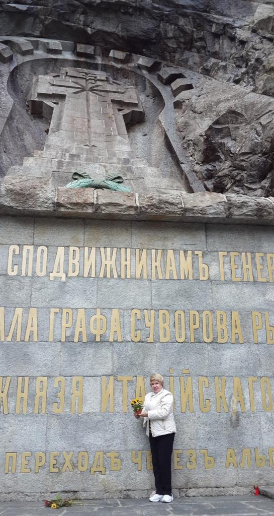 Поездка в Швейцарию, по местам похода Суворова