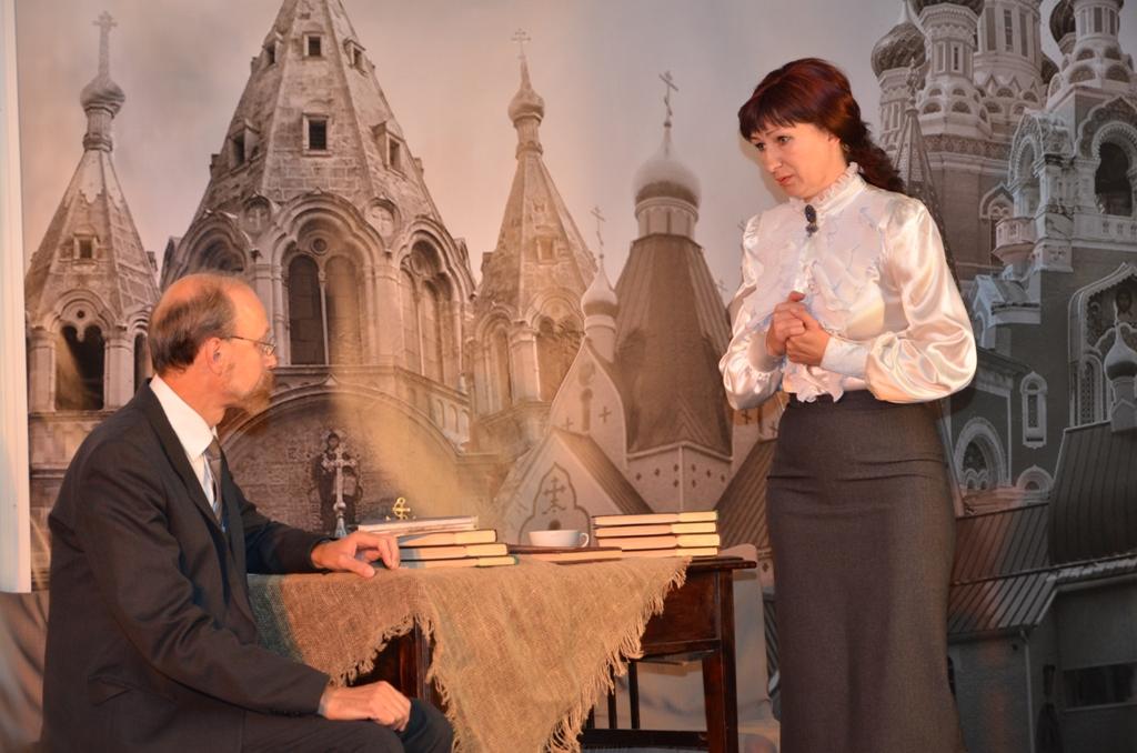 Театр Благодать спектакль о Д. Клепинине