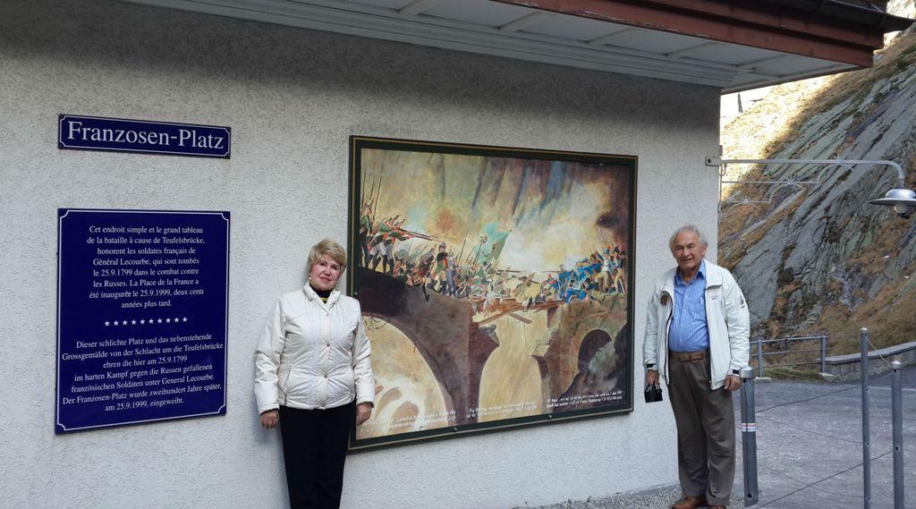 Сувооров, швейцарский поход, Имтосими