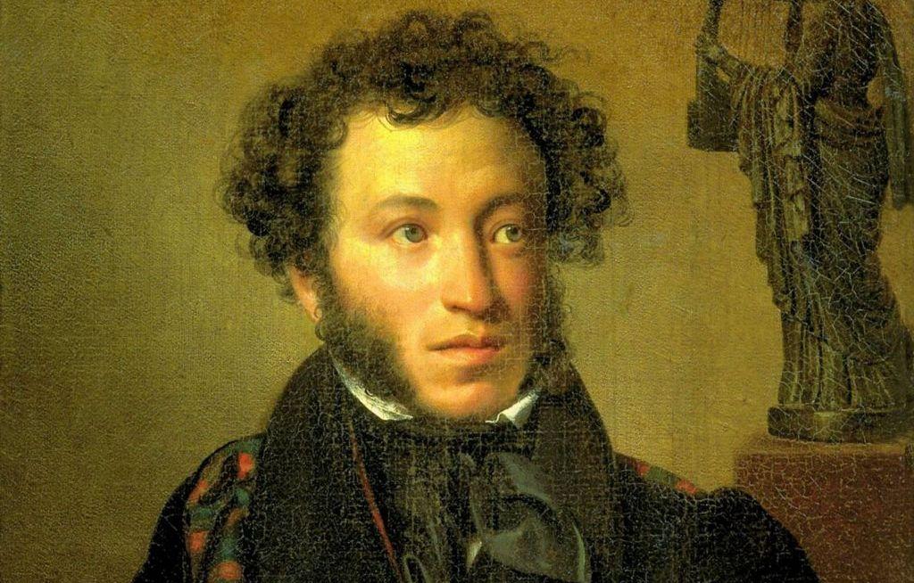 Театр-музей Благодать Пушкин