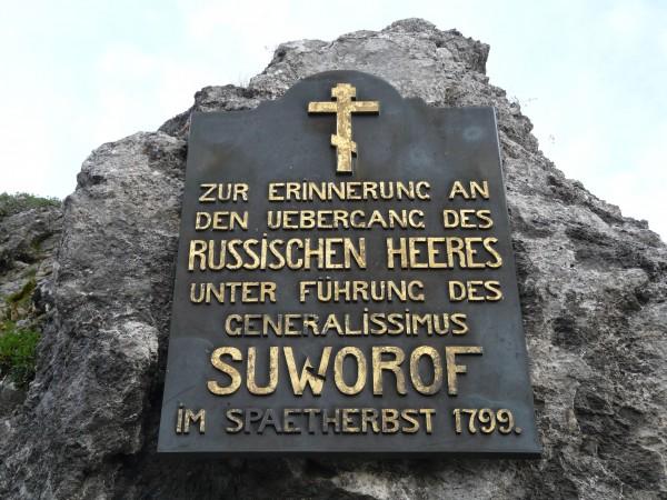 Суворов швейцарский поход памятник