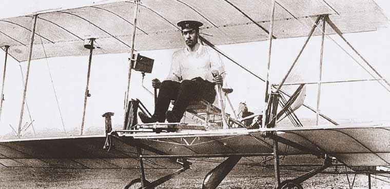 Первый самолет Сикорского